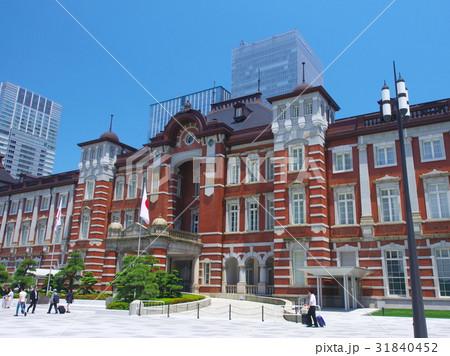 【東京都・2017年6月】 東京駅 都市風景 31840452