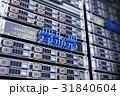 サーバー データベース 連結のイラスト 31840604