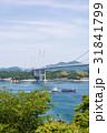 瀬戸内海 しまなみ海道 海の写真 31841799