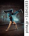 男性 ダンス 踊るの写真 31841933