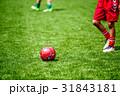少年サッカーの練習 31843181
