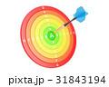 エナジー 活力 効率のイラスト 31843194