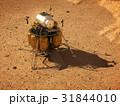 火星 惑星 降下のイラスト 31844010