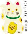招き猫 縁起物 猫のイラスト 31844698