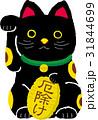 招き猫 厄除け 猫のイラスト 31844699