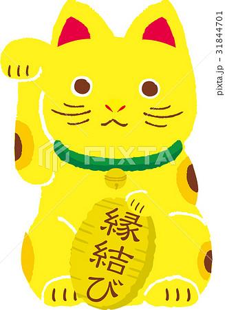 招き猫 縁結び イラスト 31844701