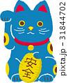 招き猫 安全祈願 安全のイラスト 31844702