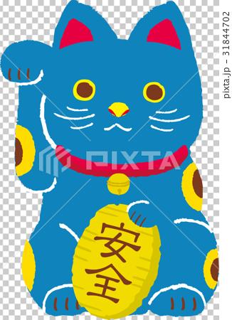 招き猫 安全祈願 イラスト 31844702