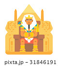 Pharaoh sitting on throne cartoon design 31846191