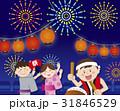 祭り 花火 人のイラスト 31846529