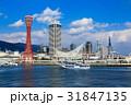 神戸 ハーバーランドからの眺め 31847135