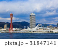 神戸 ハーバーランドからの眺め 31847141