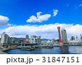 神戸 ハーバーランドからの眺め 31847151