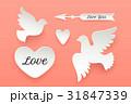 ハート ハートマーク 心臓のイラスト 31847339