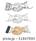 握手 アイコン ベクタのイラスト 31847695