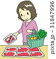 買物 スーパー 女性 31847996