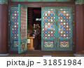 奉恩寺 三成洞 ソウルの写真 31851984