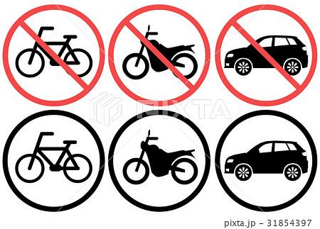 自転車 バイク 自動車 駐輪 駐車 禁止 使用 利用 駐車禁止 駐輪禁止 利用禁止 31854397