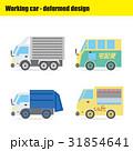 働く車のイラスト|トラック・宅配便・ゴミ収集車・移動販売車 31854641