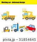 働く車のイラスト|トラック・ダンプ・高所作業車・フォークリフト・レッカー車 31854645