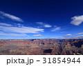 グランドキャニオン アリゾナ キャニオンの写真 31854944