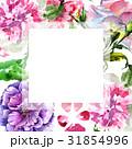 水彩画 ウォーターカラー 水彩のイラスト 31854996