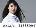 女性 人物 学生の写真 31855994