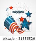 独立 自立 スターのイラスト 31856529