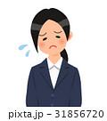 紺のスーツを着た落ち込む女性 31856720