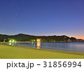 弓ヶ浜 砂浜 海岸の写真 31856994
