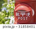 ポスト 郵便 郵便ポストの写真 31858401