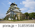 大阪城 天守閣 青空の写真 31859588