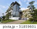 大阪城 天守閣 青空の写真 31859601