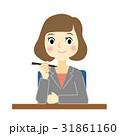 女性 セミナー 人物のイラスト 31861160