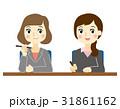 女性 セミナー ビジネスウーマンのイラスト 31861162