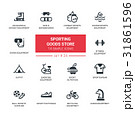 Sporting goods store - modern simple icons 31861596