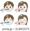 歯磨きA・男の子と女の子 31862075