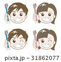 歯磨きC・男の子と女の子 31862077