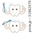 歯磨きのキャラクター2セット 31862079