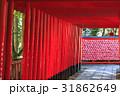 三光稲荷神社 -朱の鳥居・ハート絵馬- 31862649