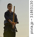 剣道ガール ポートレート 31863130