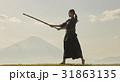 剣道ガールと富士山 31863135