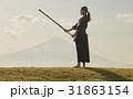 剣道ガールと富士山 31863154