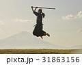 剣道ガールと富士山 31863156