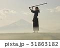 剣道ガールと富士山 31863182