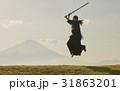 剣道ガールと富士山 31863201