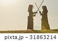 剣道ガールと富士山 31863214