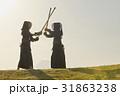 剣道ガールと富士山 31863238