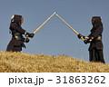 剣道ガール ポートレート 31863262