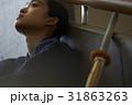 剣道ガール ポートレート 31863263